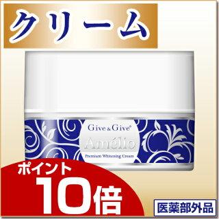 【薬用】Give&Giveアメリオプレミアムホワイト【クリーム】