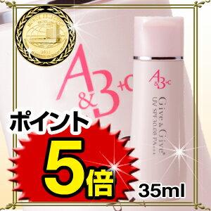 日焼け止めUVA&B+C35ml