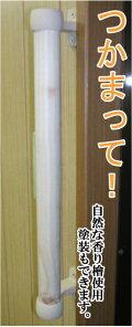 天然木(ヒノキ)筋金入手摺300mm【新規開店080912】