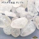 メール便送料無料!! さざれ石 タンブル型 天然石 クリスタル水晶 AB 約45...
