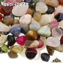 メール便送料無料!! さざれ石 タンブル型 天然石 ミックス 40g A 小粒-大...