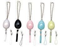 小型防犯ブザーミュウ(ピンク)防犯グッズ携帯アラームランドセル