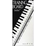 グリムトレーニングボード(TB2200B)黒