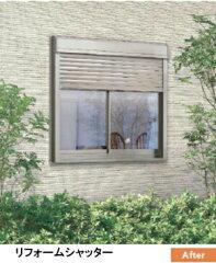 1階の窓の防犯対策,2階の窓からの転落防止対策!リフォームセット商品【後付シャッター1618&...
