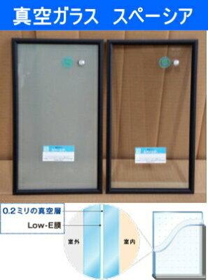 商品リンク写真画像:真空ガラス「スペーシア」 (ガラス建材の高山さんからの出展) 略語「D」もしくは略語「PG」の例