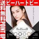 カラコン ビーハートビー ワンデー Bee Heart B 1Day【...
