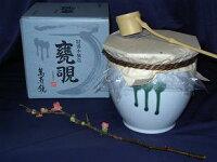萬寿鏡甕覗き特別本醸造1.8L