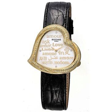 [ポイント10倍] ダイヤモンドが散りばめられたハート型のレディース時計 フランスのラグジュアリーブランド ROCHAS(ロシャス)RJ64 ホワイト/ゴールド/ブラック