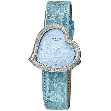 [ポイント10倍] ダイヤモンドが散りばめられたハート型のレディース時計 フランスのラグジュアリーブランド ROCHAS(ロシャス)RJ67 サックスブルー/シルバー/サックスブルー