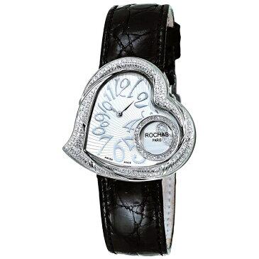 [ポイント10倍] ダイヤモンドが散りばめられたハート型のレディース時計 フランスのラグジュアリーブランド ROCHAS(ロシャス)RJ62 シルバー/シルバー/ブラック