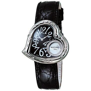 [ポイント10倍] ダイヤモンドが散りばめられたハート型のレディース時計 フランスのラグジュアリーブランド ROCHAS(ロシャス)RJ63 ブラック/シルバー/ブラック