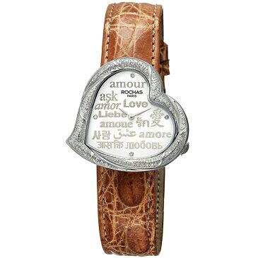 [ポイント10倍] ダイヤモンドが散りばめられたハート型のレディース時計 フランスのラグジュアリーブランド ROCHAS(ロシャス)RJ65 ホワイト/シルバー/ブラウン