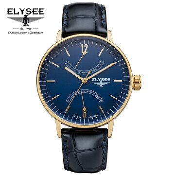ELYSEEエリーゼ時計13291-01