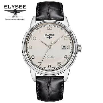 ELYSEEエリーゼ時計80545-001