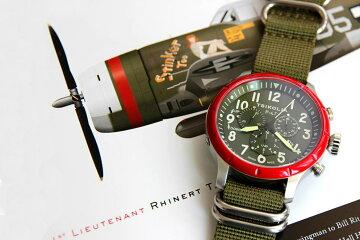 TSIKOLIAP47チコリア腕時計ZULUストラップ2