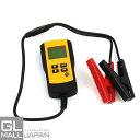 デジタル式バッテリーテスター 12V専用 電源不要 電圧 内部抵抗値 CCA値 測定 / バッテリーチェッカー 診断 自動車 カー用品 メンテナンス
