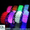 イルミネーションライト LEDロープライト10m 8色選択 ...