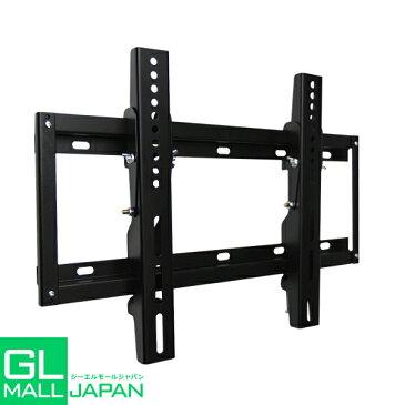 テレビ用壁掛け金具 21-37型対応 角度調整可能 VESA規格 / 液晶(プラズマTV)TV金具 壁掛けテレビ台
