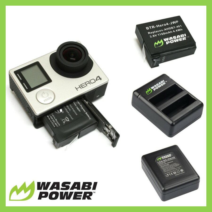 【GoPro(ゴープロ)】GoProHERO4バッテリー2個+充電器セットSilver(シルバー)Black(ブラック)エディション対応ゴープロ電池ヒーロー4チャージャーアクセサリーAHDBT-401,AHBBP-401WasabiPower互換バッテリー送料無料