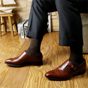 ナイガイ SUPERIOR(スーペリオール) シルク( 絹 )100% 高級 靴下 メンズ 無地クルー丈 ソックス 男性 メンズ プレゼント 贈答 ギフト2230-231ポイント10倍