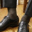 ナイガイ SUPERIOR(スーペリオール) 海島綿 シーアイランドコットン 高級 靴下 綿100% メンズ ロングホーズ ハイソックス 2232-919ポイント10倍