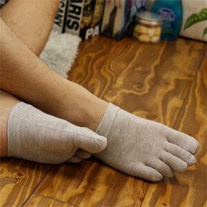 ナイガイ concept(コンセプト) 5本指 つま先用 フットキャップ 抗菌防臭 AG-MAX 銀繊維配合  メンズ ソックス 靴下 レッグソリューション男性 メンズ プレゼント 贈答 ギフト2372-507ポイント10倍