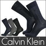 Calvin Klein ( カルバンクライン )Dress ビジネス 抗菌防臭 ロゴ刺繍ドット柄 クルー丈 ソックス メンズ オールシーズン用 靴下 男性 メンズ プレゼント 贈答 ギフト2572-392ポイント10倍
