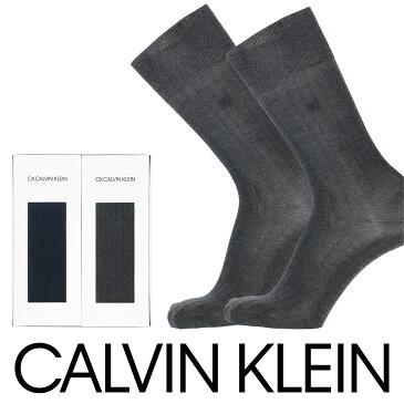 【送料無料】Calvin Klein カルバンクラインブランド靴下 2足組 ギフトセット日本製 Dress ビジネス リブ 綿混 両面ロゴ刺繍 オールシーズン用 クルー丈 メンズ ソックス 靴下 男性 紳士 プレゼント ギフト02592012(CK-20)giftset