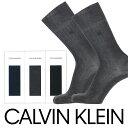 【送料無料】Calvin Klein ( カルバンクライン )Dres...