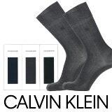 【送料無料】Calvin Klein ( カルバンクライン )Dress ビジネス ロゴ刺繍 リブ クルー丈 ソックス ブランド靴下3足組ギフトセット メンズ ソックス オールシーズン用 靴下 男性 メンズ プレゼント 贈答 ギフトCK-30