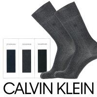 CalvinKlein(カルバンクライン)Dressビジネスロゴ刺繍リブクルーソックス3足組ギフトセットメンズソックスオールシーズン用靴下CK-30