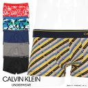 セール!44%OFFCalvin Klein CK one Micro カルバンクラインマイクロ ローライズ ボクサーパンツ 53602225 NB2225日本サイズ(M・L・XL)男性 メンズ 紳士 プレゼント ギフト