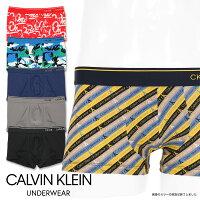 CalvinKleinCKoneMicroカルバンクラインマイクロローライズボクサーパンツ5360-2225NB2225日本サイズ(M・L・XL)男性メンズプレゼント贈答ギフト父の日ポイント10倍