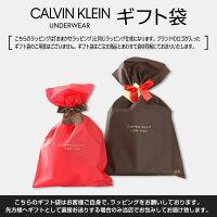 CalvinKleinHolidayGoldカルバンクライン・ホリデーゴールドローライズボクサーパンツ男性メンズプレゼント贈答ギフト5368-1573NB1573日本サイズ(M・L)ポイント10倍