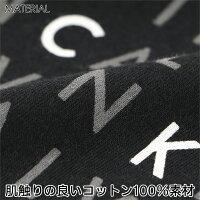 CalvinKleinIDSleepカルバンクラインIDスリープコットン100%スリープパンツ5367-1348NM1348日本サイズ(M・L)男性メンズプレゼントギフト誕生日ポイント10倍