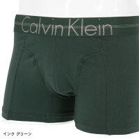 CalvinKleinFocusedFitCottonカルバンクラインフォーカスドフィットコットンボクサーパンツ5368-1483NB1483日本サイズ(M・L・XL)男性下着メンズギフトプレゼントポイント10倍