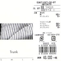 CalvinKleinZoneClassicStripeCottonカルバンクラインクラシックストライプコットンボクサーパンツ5367-1027NB1027
