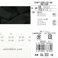 CalvinKleinCustomizedStretch-Microカルバンクライン・カスタマイズドストレッチマイクロボクサーパンツ5367-1296NB1296日本サイズ(M・L・LL)男性下着メンズプレゼントギフト誕生日ポイント10倍