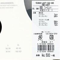 CalvinKleinLightMicroカルバンクラインライトマイクロローライズボクサーパンツ5368-1497NB1497日本サイズ(M・L・XL)男性下着メンズギフトプレゼントポイント10倍