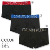 CalvinKleinStatementLimitedEditionカルバンクライン・ステートメントリミテッドエディションシティラインマイクロローライズボクサーパンツプレゼント父の日ギフト5369-1834NB1834日本サイズ(M・L)ポイント10倍