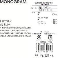 CalvinKleinMONOGRAMWovenCottonSlimFitBoxerカルバンクライン・モノグラムウーブンコットンスリムフィットボクサー・トランクス5369-1845NB1845日本サイズ(M・L・XL)男性メンズプレゼント贈答ギフトポイント10倍