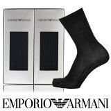 【送料無料】EMPORIO ARMANI ( エンポリオ アルマーニ ) メンズ ソックス オールシーズン用 靴下 Dress リブ クルー丈 ソックス ブランド靴下2足組ギフトセット男性 メンズ プレゼント 贈答 ギフトEA-2Pポイント10倍