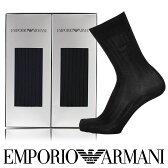 【送料無料】EMPORIO ARMANI ( エンポリオ アルマーニ ) メンズ ソックス オールシーズン用 靴下 Dress リブ クルー丈 ソックス ブランド靴下2足組ギフトセット男性 メンズ プレゼント 誕生日 ギフト 彼氏EA-2Pポイント10倍