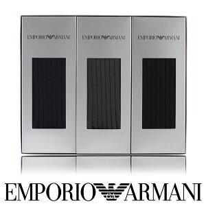 【全国送料無料】 EMPORIO ARMANI エンポリオ アルマーニ メンズ ソックス 靴下 ギフト セット ...