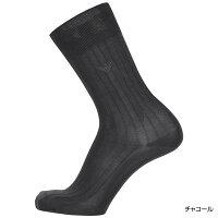 EMPORIOARMANI(エンポリオアルマーニ)メンズビジネスソックス靴下Dressリブクルー丈ソックス抗菌防臭男性メンズプレゼントギフト誕生日2312-410ポイント10倍