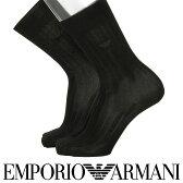 EMPORIO ARMANI ( エンポリオ アルマーニ ) メンズ ビジネス ソックス 靴下 Dress リブ クルー丈 ソックス 抗菌防臭 男性 メンズ プレゼント ギフト 誕生日2312-410ポイント10倍
