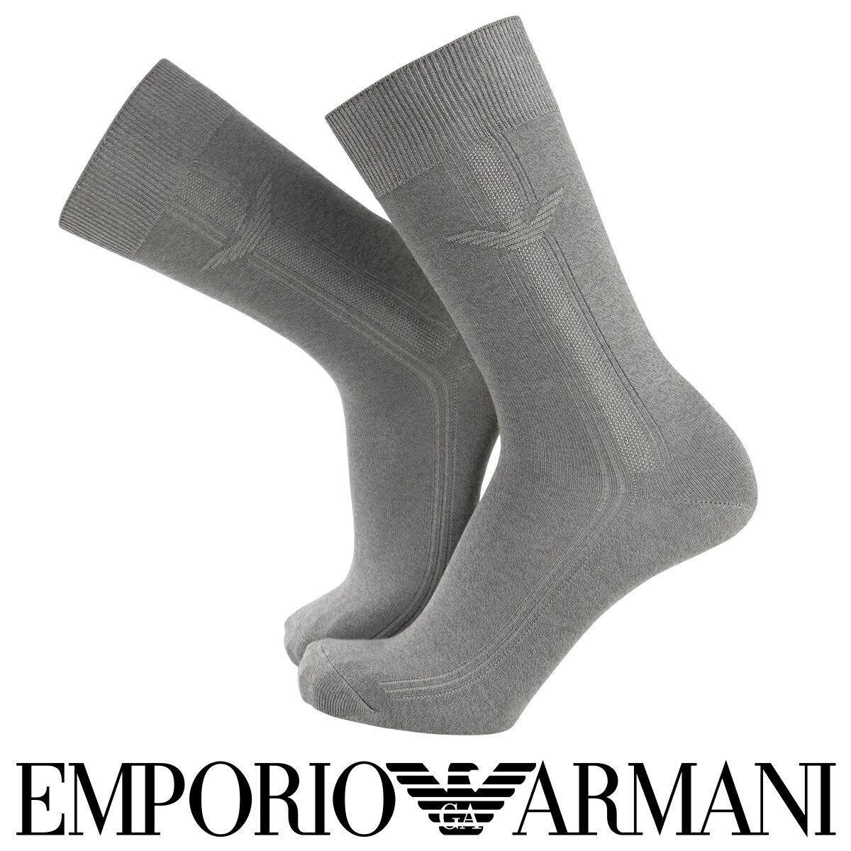 EMPORIO ARMANI ( エンポリオ アルマーニ )抗菌・防臭 綿混 メンズ ソックス 靴下 ワンポイント×ライン入り クルー丈 カジュアルソックス男性 メンズ プレゼント 贈答 ギフト2342-275ポイント10倍