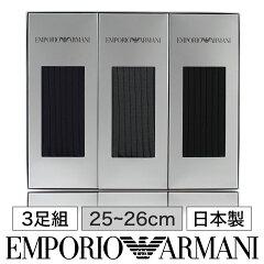 紳士ソックス/ EMPORIO ARMANI(アルマーニ)