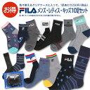 【福袋 2019】【送料無料】FILA(フィラ) 10足セッ...