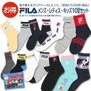 【福袋 2020】【送料無料】FILA(フィラ) 10足セッ...